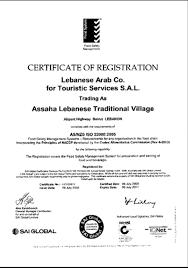 Assaha Certificates And Awards