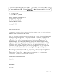 cover letter block format template cover letter block format