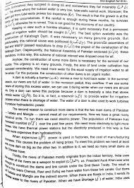 Essay About Water Shortage In Uae Portalpowerofcreditcom
