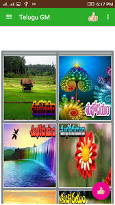 Telugu Good Morning Images Good Night Images For Android Apk Download