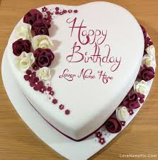 Decorated Lovers Birthday Cake Name Generator