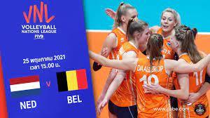 ถ่ายทอดสด วอลเลย์บอลหญิง เนชันส์ลีก 2021 เนเธอร์แลนด์ vs เบลเยียม Full HD