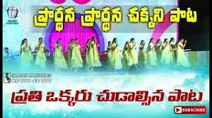 Latest New Telugu Christmas Song 2017 ఇలలో ప్రార్ధించుట - Ilalo pradinchuta Sharon Ministry