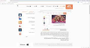 It allows you to switch between chromium and. Uc Browser Pc Download Free2021 Uc Browser Download 2021 Latest For Windows 10 8 7 It Works Smoothly Both On Pc And Mobile Devices Tanaka Takeuchi