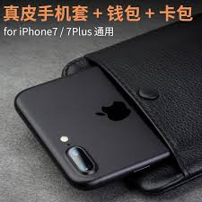 contact lee iphone7 wallet protective sleeve apple 7 plus pleather iphone7 mobile phone sets leather holster in on m alibaba com