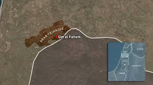 """Résultat de recherche d'images pour """"village de um el fahem"""""""