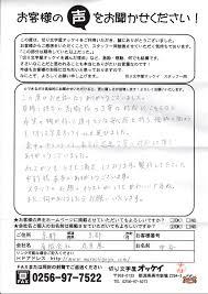 カッティングシールシート看板作成切り文字屋オッケイ イラスト
