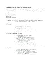 How To Write A Resume For Scholarships Nfcnbarroom Com
