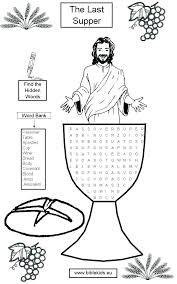 Printable Coloring Pages Awesome Name Awesome Of Little Coloring
