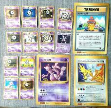 Japanische Pokemon Karten (3 Jumbo, Mewtwo Holo, Unknown) in Hessen -  Darmstadt