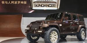 jeep 2014 lineup. jeep concept lineup image gallery 2014 c