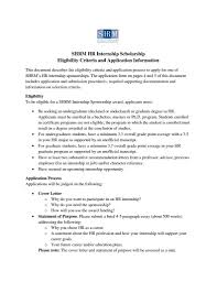 Scholarship Letter Of Recommendation Template Fresh Re Example For