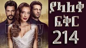 Yalaleke Fikir Part 197 Kana Tv Drama