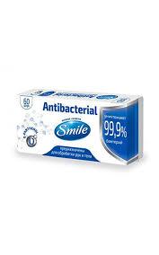 <b>Салфетки влажные Smile антибактериальные</b> с D-пантенолом ...