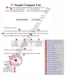 brilliant ideas of chinese visa invitation letter sle china multiple entry visa invitation letter sle send