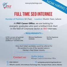 Seo Interns Full Time Seo Internee A T Pny Career Office It Jobs In