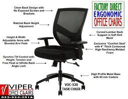 office chair materials. Office Chair Materials T