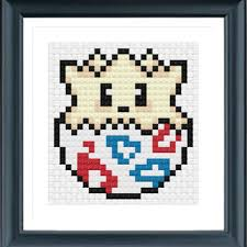 Easy Cross Stitch Patterns Cool Funny Cross Stitch Pattern Funny Pig From AprilBeeShop On Etsy