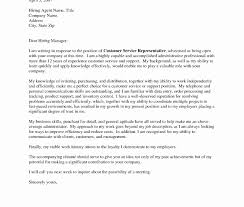 Cover Letter Service Crew Position Server Cover Letter Example
