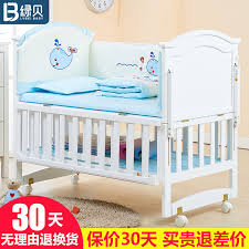 get quotations oh treasure wood crib european large white baby bed bb bed multifunction cradle bed children s beds
