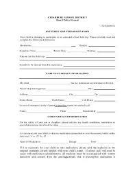 It Permission Form Kingsford Smith School