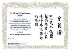 martial arts certificate template 26 awesome karate certificate template projects to try pinterest