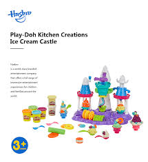 <b>Hasbro Play Doh Kitchen Creations</b> Ice Cream Castle Party Play ...