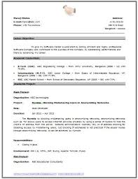 sample template of an excellent fresher resume  my first resume    sample template of an excellent fresher resume  my first resume    job profile and career objective  professional curriculum vitae   free dow…