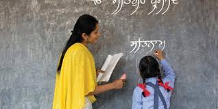 Punjabi Language A Significant Moment For The Punjabi Language In Canada Desi Today