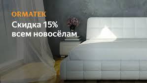 <b>Кровати с подъемным механизмом</b> — купить на Яндекс.Маркете