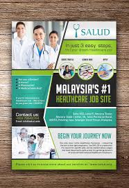 Flyer Jobs Modern Upmarket Healthcare Flyer Design For A Company By