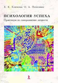 Куплю магистерскую диссертацию в Подольске Контрольную по физике  Написание диссертации на заказ в Златоусте