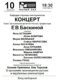 Проверка на антиплагиат онлайн etxt в последние годы в России суммарный коэффициент рождаемости имеет тенденцию к снижению купить диплом окончании школы цена проверка на антиплагиат онлайн