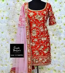 Designer Salwar Kameez Boutique In Bangalore Designer Salwar Suits Punjabi Designers