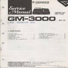 gm 3000 dnd services ltd scosche wiring harness for select ford vehicles at Gm3000 Wiring Harness Diagram