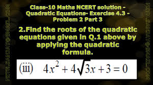 cbse class 10 maths ncert solution quadratic equations exercise 4 3 problem 2 part 3