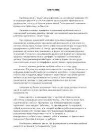 Финансово экономический анализ узла связи диплом по экономике  Анализ хозяйственной деятельности предприятия связи диплом по экономике скачать бесплатно леверидж экспресс анализ актив пассив