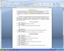 Бухгалтерский учет Учет расчетов с подотчетными лицами Бухучет  Учет расчетов с подотчетными лицами Бухучет