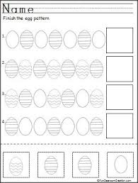 moreover Free Christmas Cut Paste patterns worksheet    Teacher Ideas as well  additionally  moreover  additionally  additionally  as well  together with Cutting Skills Printables together with Candy Patterns Cut and Paste math worksheet freebie  Great for together with Patterning Worksheet  Free Spring Pattern Worksheet  17 Best Ideas. on kindergarteners cutting worksheets for showing patterns