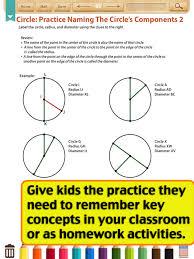 Kids Math-Geometry Worksheets(Grade 4) (iPad) reviews at iPad ...