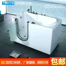 sit bathtub sit in tubs for elderly elderly accessible open door bathtub sit down safe bath tub tub sit in bathtubs uk sit bathtubs small