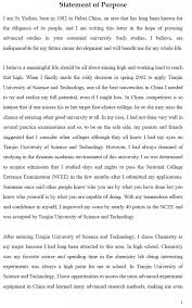 business essay about the importance of time management homework   business 7 effective application essay tips for business studies essays essay about the importance of time