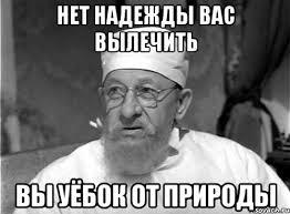 Под Алуштой застрелили бизнесмена - Цензор.НЕТ 2703