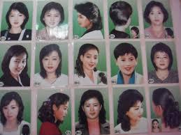 ヘアスタイル25番 ライター安宿緑の北朝鮮ブログ기자 안숙록의 조선