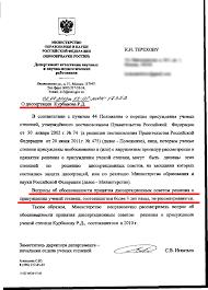 serguei parkhomenko kurbanov jaloba