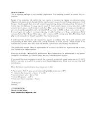Resume Cover Letter With Salary Requirements Salary Requirements
