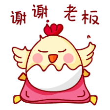 Small Picture CNY Stickers Chinese New Year Gif Stickers by AppsNice