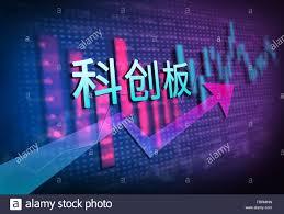 Financial Stock Market Data Chart Stock Photo 248227553 Alamy