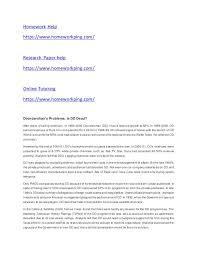 essay health and medicine gujarati
