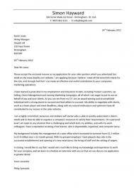 Cover Letter Sample Applying Job Ninja Turtletechrepairs Co Intended